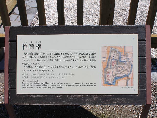 甲府A034