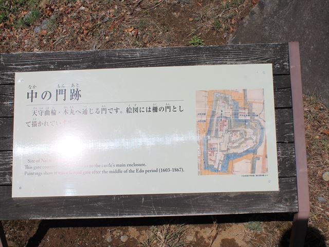 甲府C030