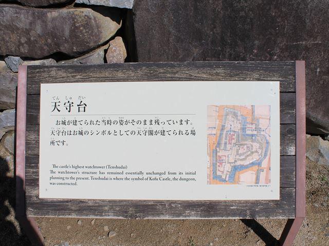 甲府D054