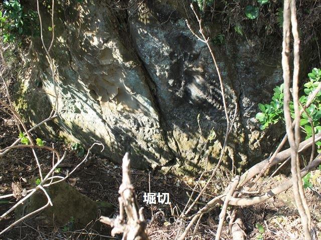 吉尾城IMG_8581