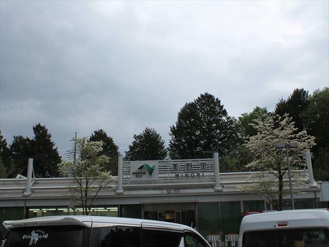 吉尾城IMG_8709