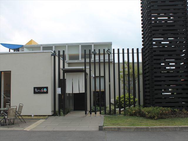 吉尾城IMG_8684