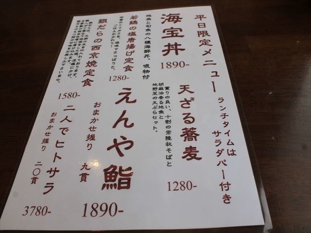吉尾城IMG_8678