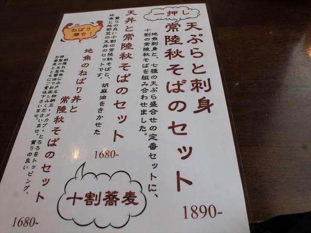 吉尾城IMG_8677