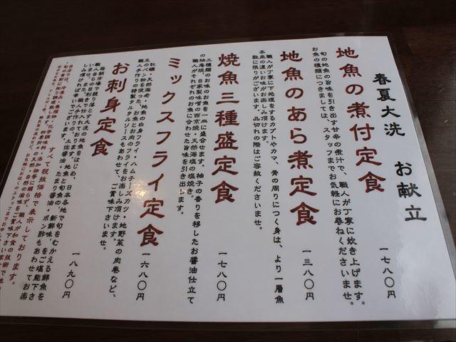 吉尾城IMG_8676