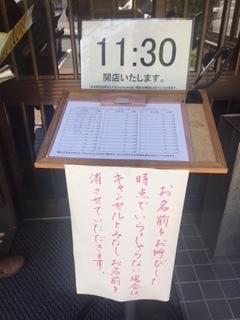2018510f.jpg