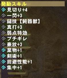 20141227_0bc38.jpg