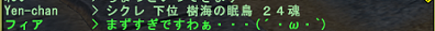 20150115002457a82.png