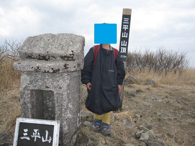IMG_0841 目隠し ブログ用
