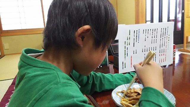 180404 やまな食堂にて② ブログ用