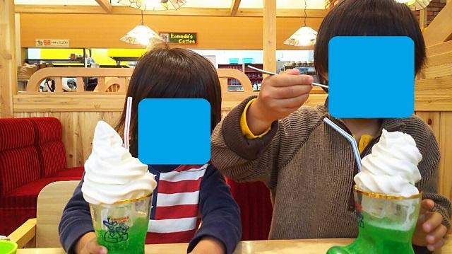180411 呉 コメダ珈琲にて① ブログ用目隠し