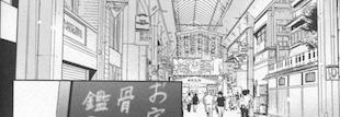 b_sanjyo_c_c001.png