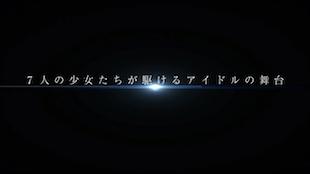 b_wuggeki_c_0016.png
