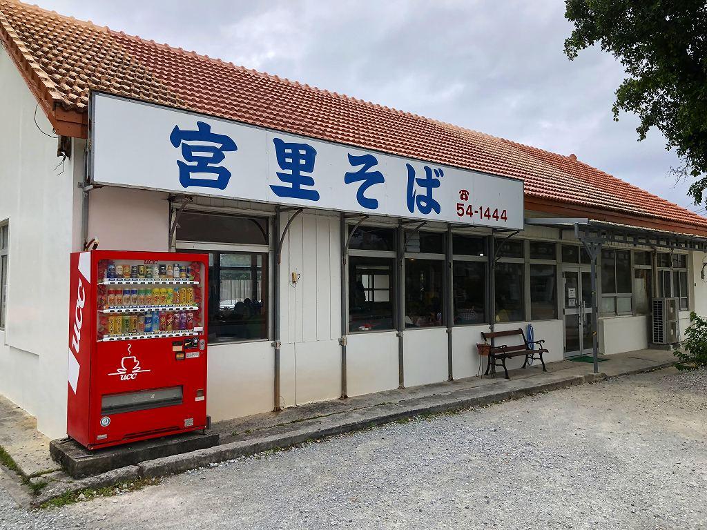 20180421沖縄 (16)