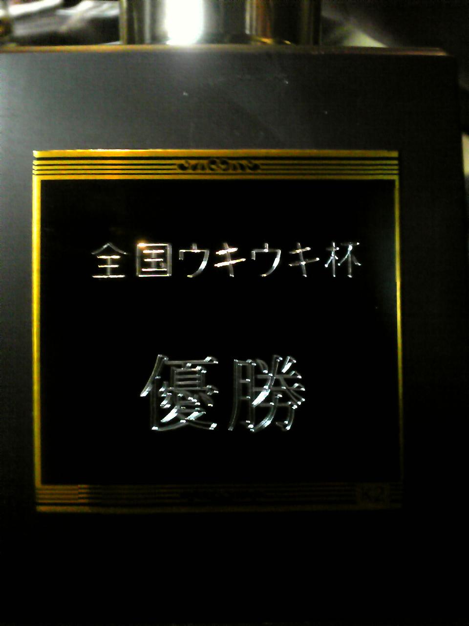 20100422 (1)