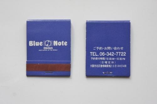 Blue Note大阪 ①