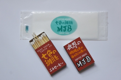 MJBマッチ ⑤