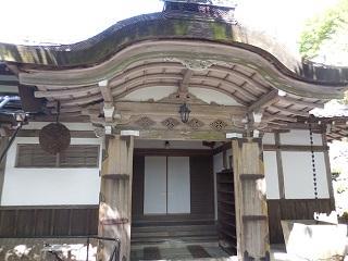 shigasakamoto_27.jpg
