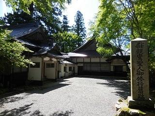 shigasakamoto_28.jpg