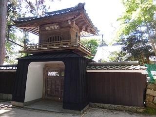 shigasakamoto_29.jpg