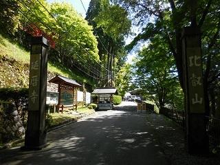 shigasakamoto_30.jpg