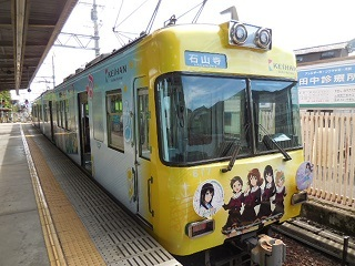 shigasakamoto_42.jpg