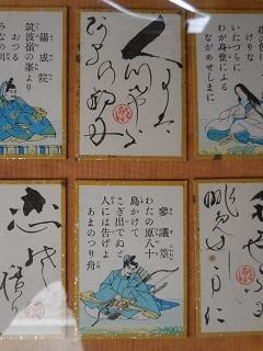 shigasakamoto_47.jpg