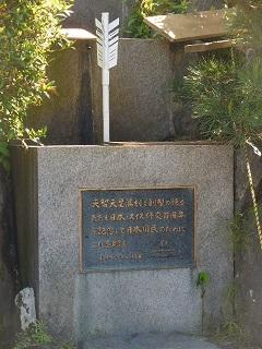 shigasakamoto_48.jpg