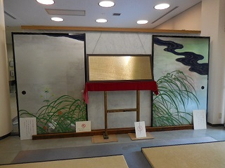 shigasakamoto_52.jpg