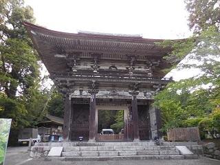 shigasakamoto_54.jpg