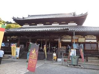 shigasakamoto_56.jpg