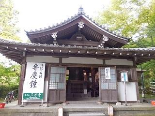 shigasakamoto_59.jpg