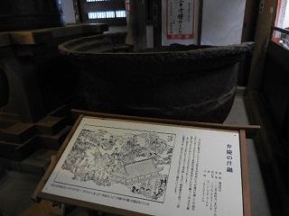 shigasakamoto_61.jpg