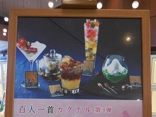 shigasakamoto_69.jpg