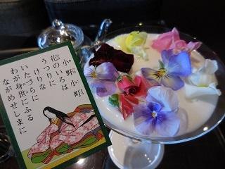 shigasakamoto_71.jpg