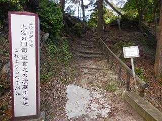 shigasakamoto_9.jpg