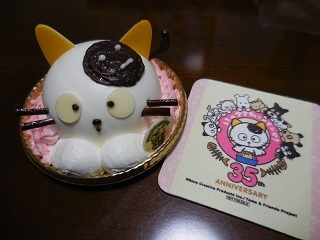 uchitama11.jpg