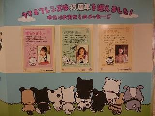 uchitama9.jpg