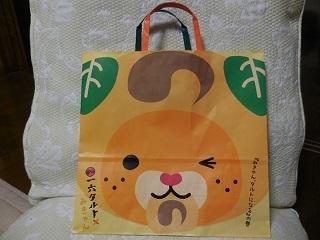 zenkokumeika3.jpg