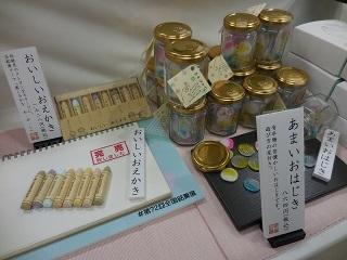 zenkokumeika4.jpg