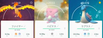 2018 0409 ポケモン3