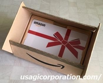 2018 0425 Amazon2