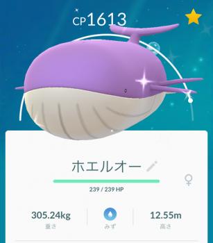 2018 0502 ポケモン2