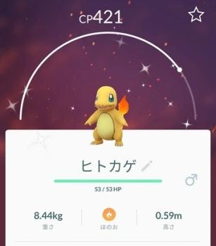 2018 0521 ポケモン