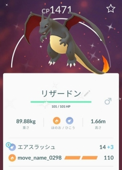 2018 0521 ポケモン3