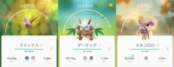 2018 0521 ポケモン5