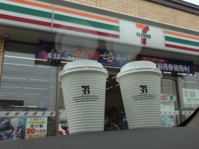 ホットコーヒー R 100円×2