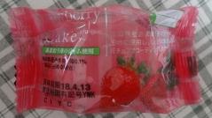 ヤマザキ ストロベリーケーキ 86円
