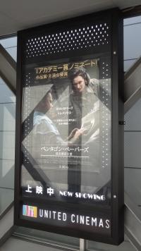 通路のポスター