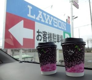 春ブレンドコーヒー